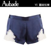 Aubade-Crepuscule 蠶絲L短褲(藍粉白)VI61