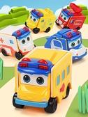 百變校巴車歌德反轉玩具車哥德變形套裝兒童汽車玩具益智男孩校車 嬡孕哺