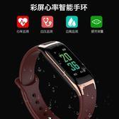 華為通用彩屏運動智慧手環測心率血壓防水計步器健康男女睡眠手錶【全店五折】