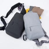 胸包 小米胸包男士後背包斜跨包斜背多功能實用迷你運動腰包手提包 科技藝術館