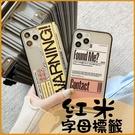 字母標籤 紅米Note10 Pro 紅米Note9 紅米9T Note8T 簡約 保護套 掛繩孔 霧面背板 個性手機殼 防摔殼