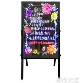光視達 免安裝支架一體式熒光板 led電子發光小黑板手寫廣告板店鋪宣傳展示牌立式QM『摩登大道』