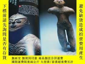 二手書博民逛書店DOGU罕見Made During the Japan Jomon Period Clay Figures Boo