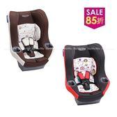 GRACO 0-4歲前後向嬰幼兒汽車安全座椅 MYRIDE 37017 好娃娃