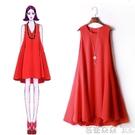 無袖洋裝 大碼紅色洋裝夏裝無袖中長款A字...