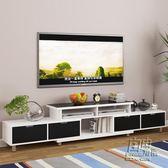 電視櫃茶幾組合簡約現代電視機櫃鋼化玻璃茶幾客廳伸縮地櫃     自由角落