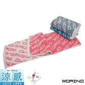 【MORINO摩力諾】MIT涼感運動巾 粉紅色