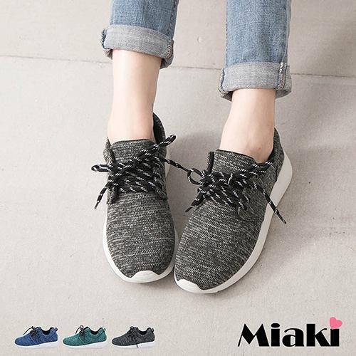 慢跑鞋韓混色編織學院綁帶厚底休閒包鞋 (MIT )