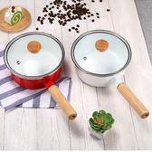 日式單柄奶鍋木柄帶蓋搪瓷熱牛奶奶鍋煮面鍋湯鍋簡約純色琺瑯鍋具【交換禮物免運】