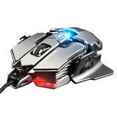 金屬電競機械游戲鼠標有線宏吃雞CF LOL壓槍專用無后座【格林世家】