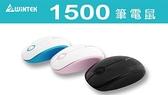 [富廉網] WiNTEK 文鎧 1500 無線筆電鼠
