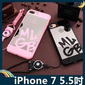 iPhone 7 Plus 5.5吋 潮牌鏡面保護套 軟殼 NICE 笑臉 皇冠 空中飛人 可拆掛繩 指環扣 手機套 手機殼