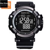 計步手錶防水多功能戶外登山手環電子錶 潮男街【ManShop】