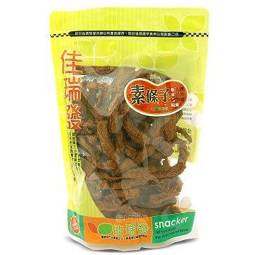 【佳瑞發‧素條子/大包裝】有原味、小辣、大辣。高纖低卡,零膽固醇。純素