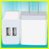 5v2.充電器頭充電頭手機通用充電寶充電插頭雙USB快速蘋果安卓