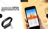 【先創公司貨 贈運動臂套】Jawbone UP24 健康管理 多功能 無線連接 智慧 手環 黑色 支援 iPhone / Android