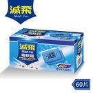 滅飛 電蚊香片60片/盒