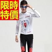 自行車衣 長袖 車褲套裝-吸濕排汗透氣限量率性男單車服 56y88[時尚巴黎]