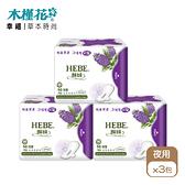 HIBIS木槿花 負離子草本衛生棉 夜用33cm 10片裝x3包