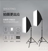 LED小型攝影棚攝影燈套裝補光燈拍攝拍照燈常亮柔光燈箱 『優尚良品』YJT