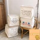 韓風卡通可愛臟衣籃衣服收納筐臟衣簍可折疊棉麻家用【小獅子】