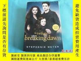 二手書博民逛書店[罕見]暮光之城 英文原版 Breaking Dawn (The Twilight Saga)。Y178606