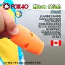 [加拿大 Fox40] Micro 爆音哨 螢光橘 110分貝 附原廠哨繩 安全哨 裁判哨 狐狸哨;籃球 足球 救生員