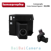 BaiBaiCamera lomography Lomo Instant Square 單機 拍立得相機 li600b