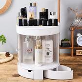 大號透明化妝品收納整理箱盒塑料桌面梳妝台口紅架浴室護膚品置物架防塵jj