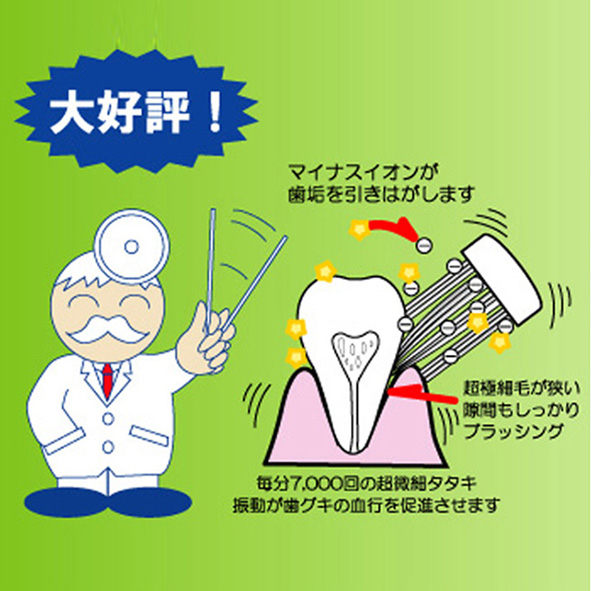 AKACHAN阿卡將 HAPICA 0~3歲幼兒振動牙刷