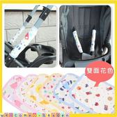 3色可選 雙面圖案 推車口水巾 嬰兒推車配套口水巾 空氣棉安全吸吮帶