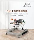 Bebe de Luxe 五合一多功能學步車【六甲媽咪】