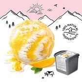 【瑞士原裝進口】Movenpick 莫凡彼冰淇淋 芒果牛奶2.4L家庭號