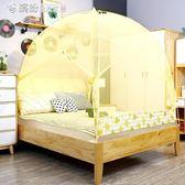 蚊帳蒙古包雙開門1.8m米床雙人拉鏈支架宿舍1.0mYXS 「繽紛創意家居」