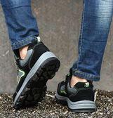 勞保鞋男士防砸防刺穿輕便耐磨焊工安全鞋夏季透氣防臭老保工作鞋 寶媽優品