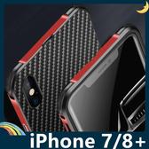 iPhone 7/8+ Plus SE 2020 雙色金屬邊框+PC類碳纖維背板 四角防摔 卡扣組合款 保護套 手機套 手機殼