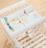 嬰兒尿布整理架換尿布台整理台嬰兒護理台撫觸台換衣架置物台ATF 秋季新品