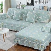 夏季簡約水洗棉布藝沙發坐墊