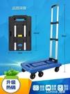 行李車搬運手推車拉貨平板車小拖車便攜摺疊家用輕便靜音手拉車 樂活生活館