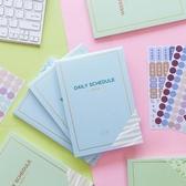 2020每日計劃本時間管理規劃月計劃筆記本子【聚寶屋】