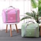 旅行包 大容量旅行包女可折疊行李待産包收納袋子便攜手提簡約短途拉杆包