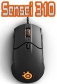 [地瓜球@] 賽睿 SteelSeries Sensei 310 光學 滑鼠~專業級電競感應器
