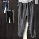 夏裝新款棉麻大尺碼寬鬆九分褲休閒百搭鬆緊腰顯瘦哈倫褲女褲子 降價兩天