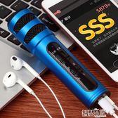 麥克風 手機電容麥克風唱歌聲卡套裝蘋果安卓專通用話筒OPPO