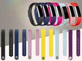 Fitbit Alta HR AltaHR 智慧手環替換錶帶 手錶帶男女腕帶 矽膠運動腕帶男女通用 錶帶 腕帶