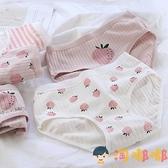 女童內褲純棉三角褲頭小女孩卡通兒童短褲【淘嘟嘟】