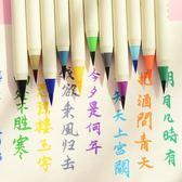日本文具白金軟頭毛筆創意書法筆軟毛筆簽到筆練字漫畫軟筆蘸水筆 9號潮人館