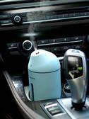 車載加濕器噴霧香薰機器汽車空氣凈化器車內消除異味車用迷你氧吧 玩趣3C