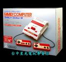 【現貨供應】☆ Nintendo Fam...