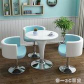 洽談桌商務接待桌椅組合咖啡桌玻璃圓桌子小圓桌茶幾奶茶店桌椅子【帝一3C旗艦】IGO